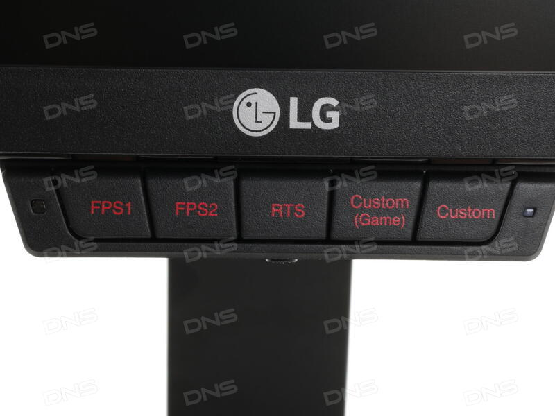 Монитор LG 24GM79G-B Black