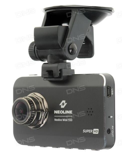 Купить видеорегистратор neoline wide s50