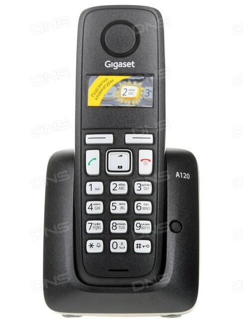 Радиотелефон Gigaset A120 Black