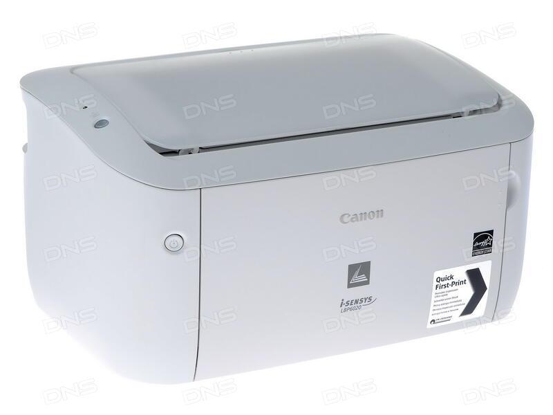 Canon Lbp6020 драйвер скачать бесплатно с официального сайта - фото 8