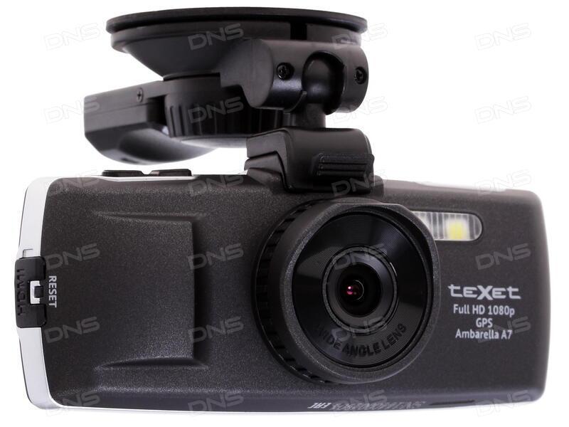 Texet 5gs видеорегистратор цена
