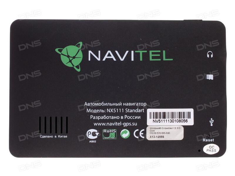 Gps навигатор navitel nx5111 standart