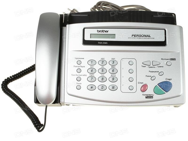 Brother Fax 225 инструкция - фото 6