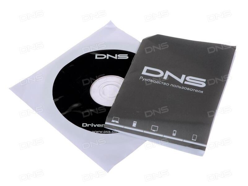 Драйверы для геймпад dns x-080sc скачать в интернет магазине dns.