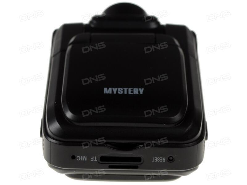 mystery mdr-810hd инструкция