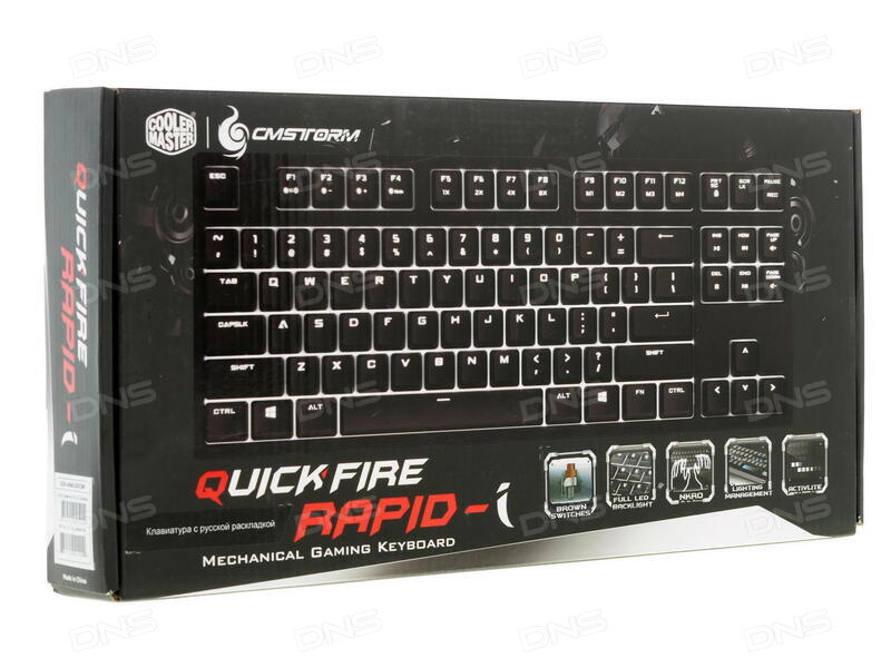fire fit цена