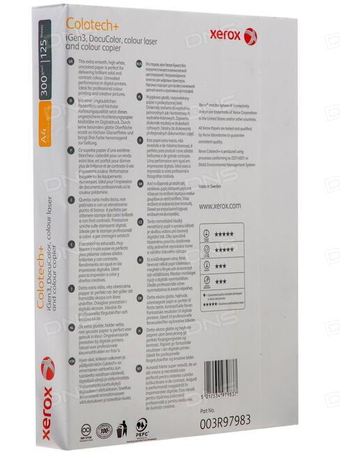 Бумага Xerox Colotech Plus Silk Coated A3 003R90368 250г/м2 250 листов