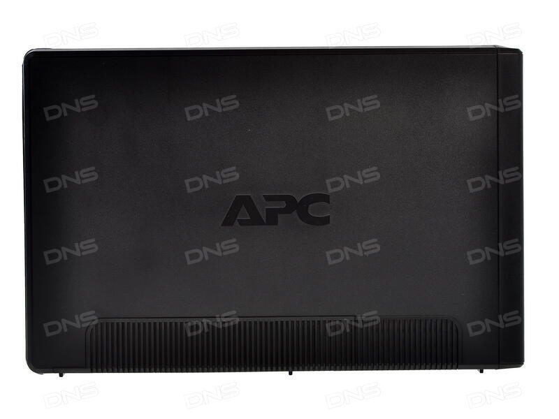 apc back ups pro 900 manual