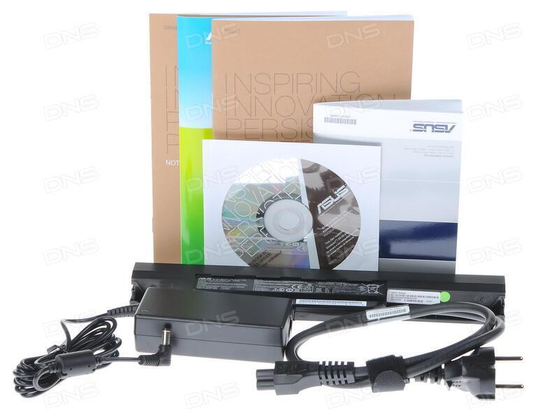Asus ноутбук x54c драйвер wifi для
