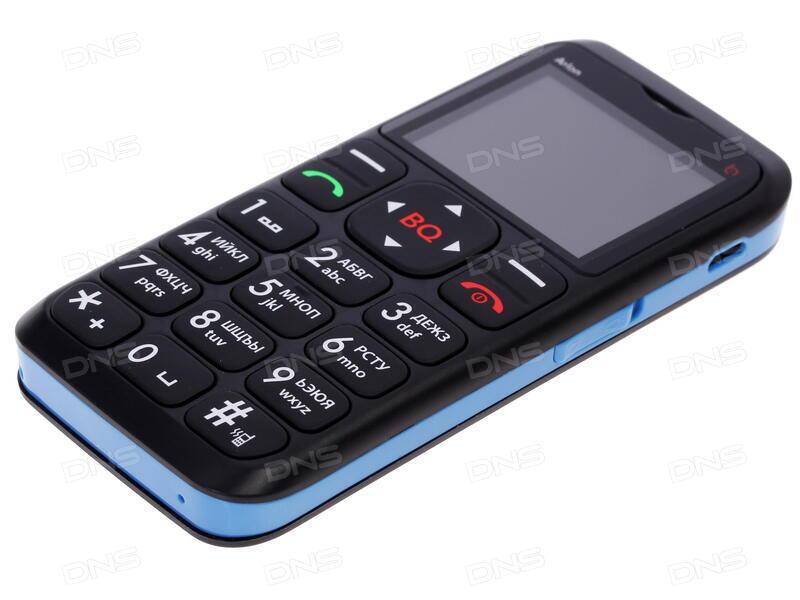 Сотовый телефон BQ BQS-5055 Turbo Plus Champagne