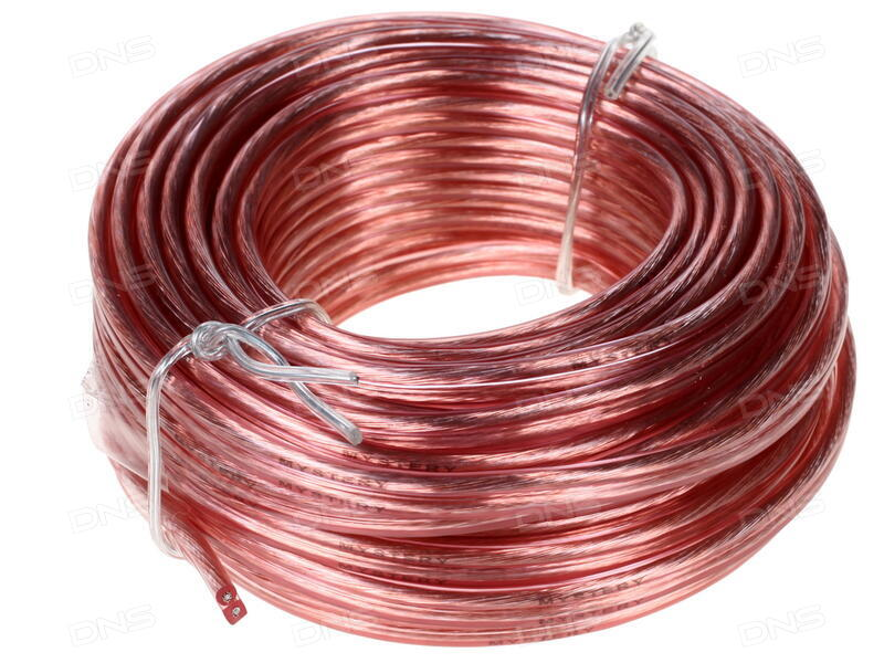 кабель кг 16 купить в ростове