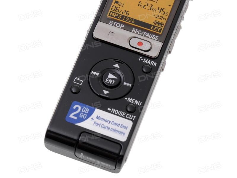 Диктофон Sony