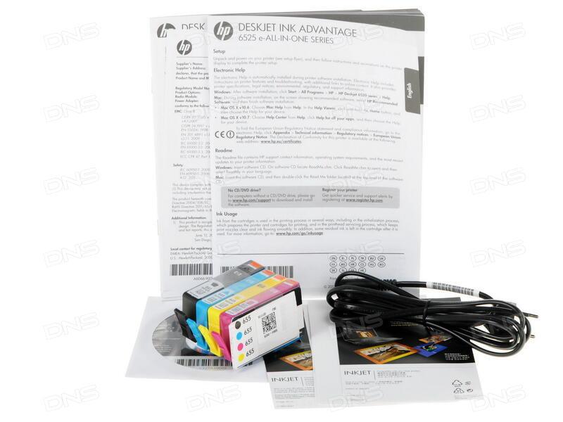 6525 e-All-in-One купить. HP Ink МФУ Deskjet Advantage -