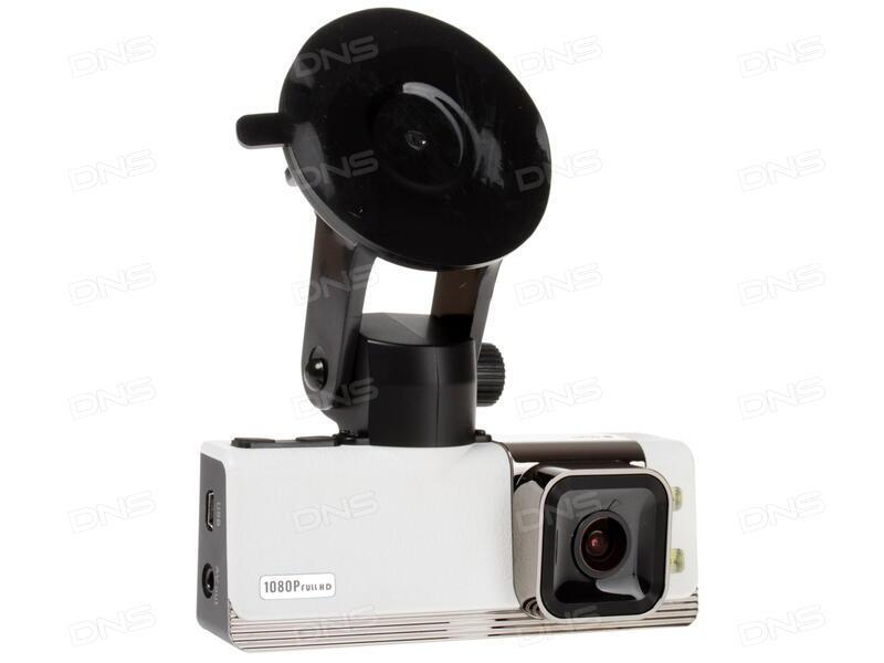 видеорегистратор Dns 1080p инструкция по применению - фото 8
