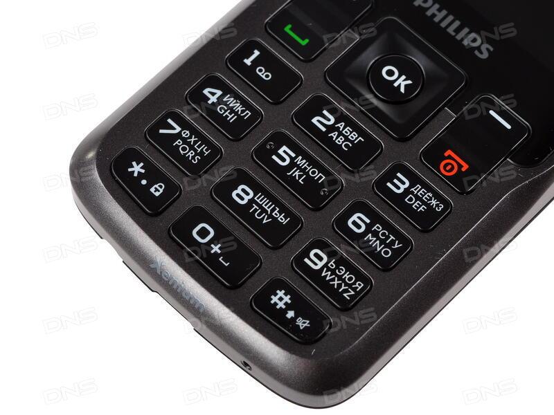 телефоны в эльдорадо каталог цены фото
