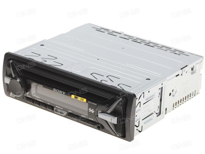 Sony Cdx G1100ue инструкция - картинка 4