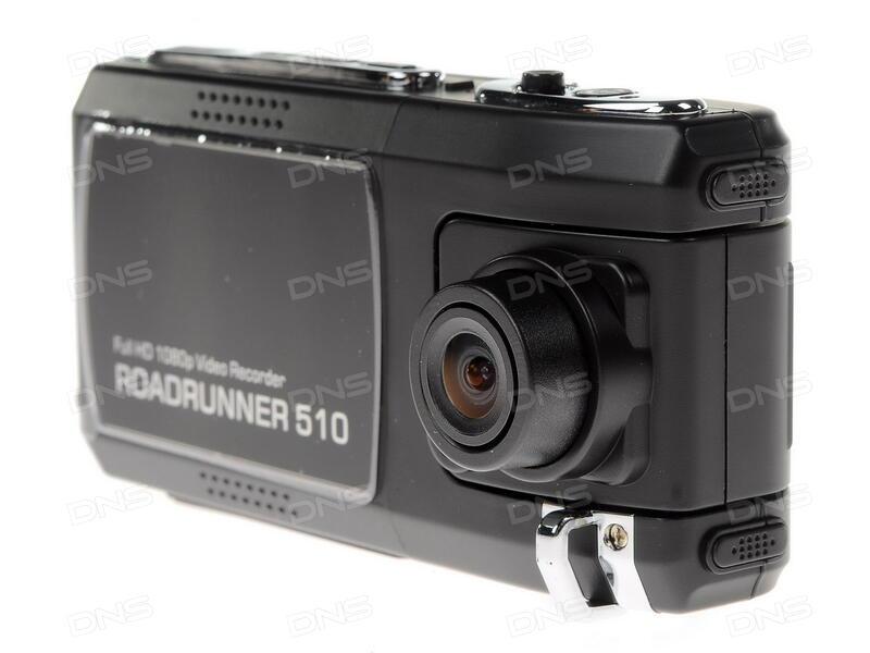 Видеорегистратор Prestigio Roadrunner 510 Инструкция По Применению