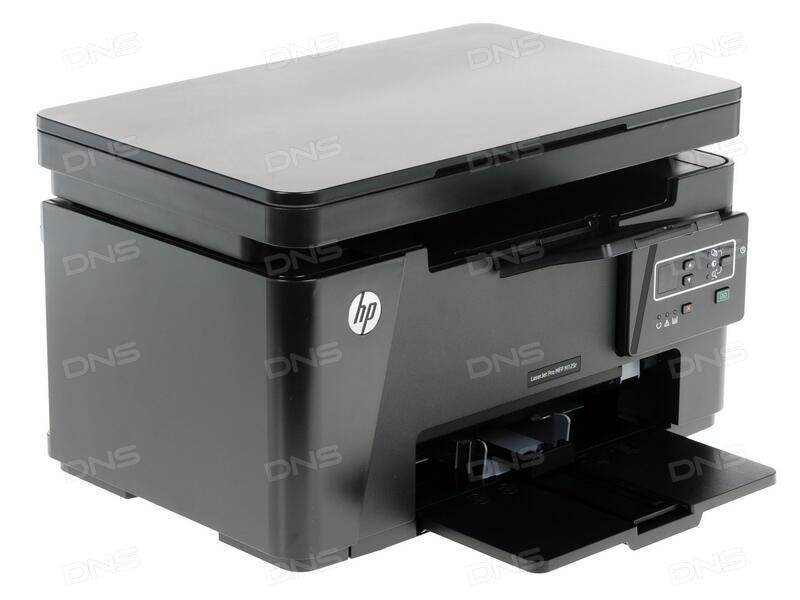 инструкция по эксплуатации мфу Hp Laserjet Pro M125r - фото 10
