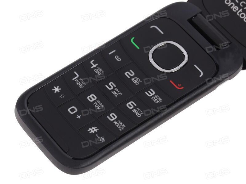 Сотовый телефон Alcatel OneTouch 5045D PIXI 4 Full White