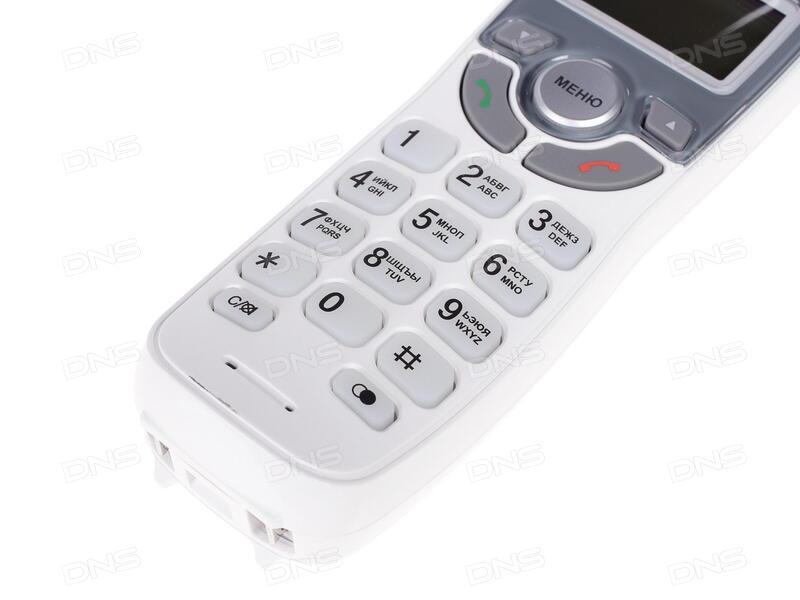 радиотелефон Texet Tx-d6955a инструкция - фото 10