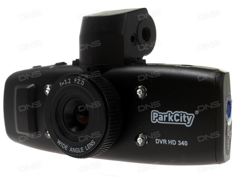 Parkcity dvr hd 340 видеорегистратор отзывы