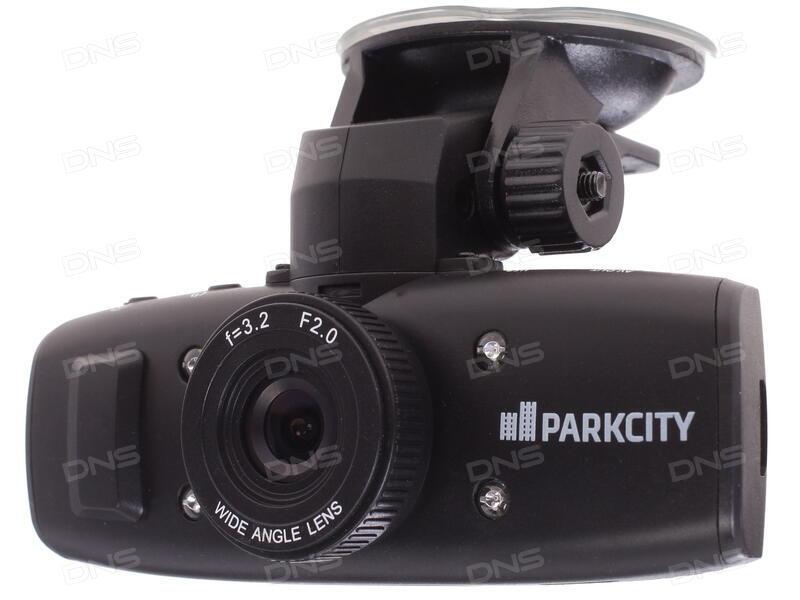 Видеорегистратор parkcity dvr hd 350 цена