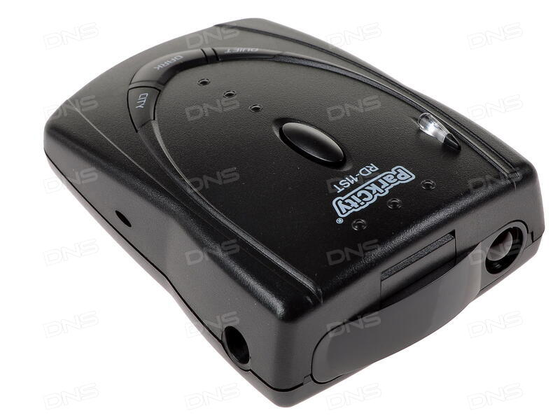 Parkcity радар детектор