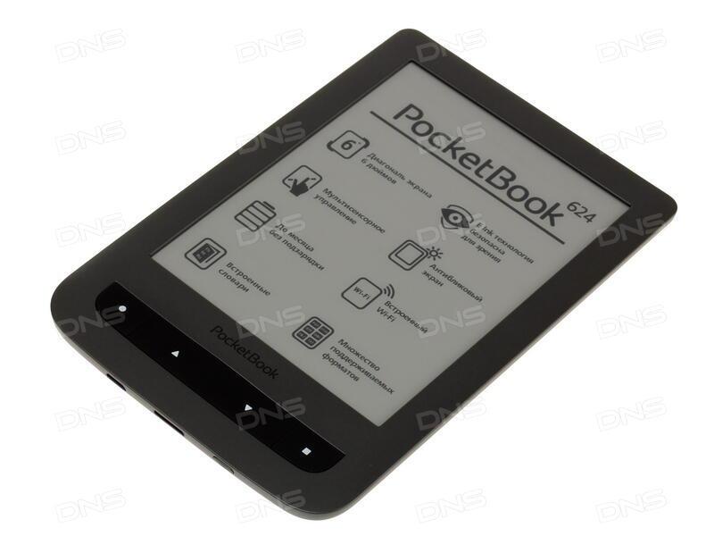 Скачать игры для электронной книги pocketbook бесплатно