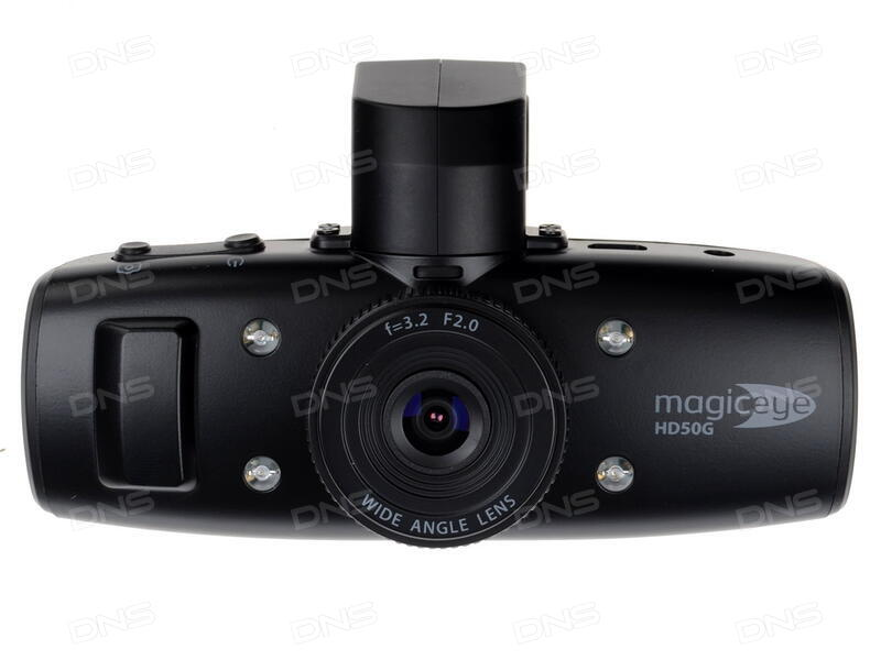 Видеорегистратор magiceye hd50g прошивка