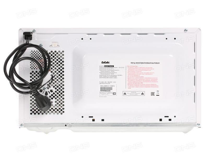 СВЧ BBK 20MWS-704M/W 700 Вт белый