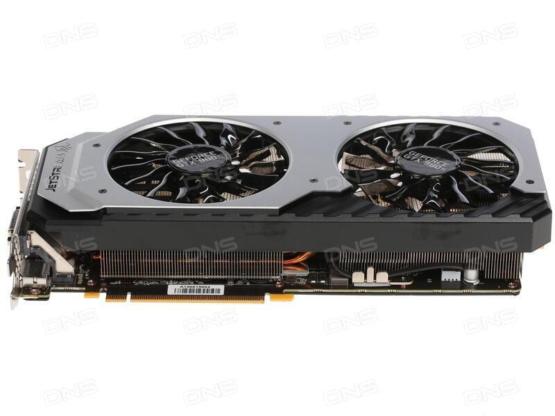 Драйвера для Nvidia Geforce GTX 650 Ti