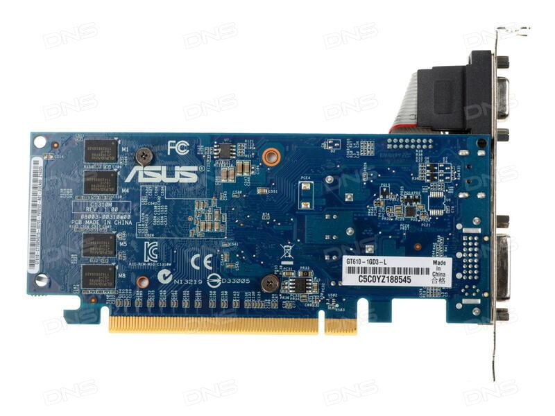 Nvidia Geforce 610m Скачать Драйвер Windows 7 X32 - фото 11