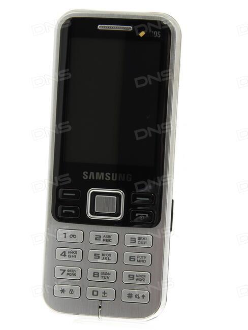 Программу для телефона самсунг с 3322