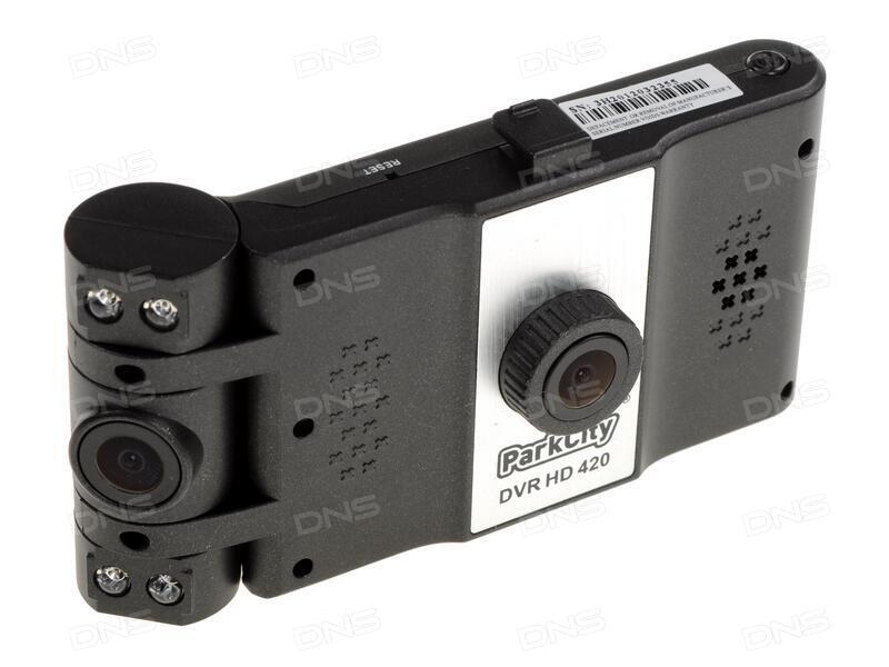 Parkcity 420 видеорегистратор
