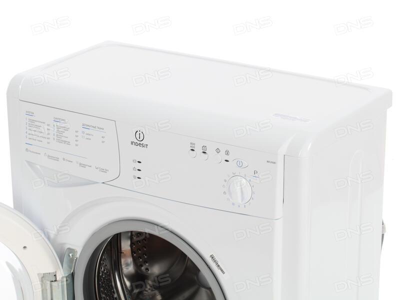 Ремонт стиральных машин бош Сходненский тупик мастерская стиральных машин Беговой проезд