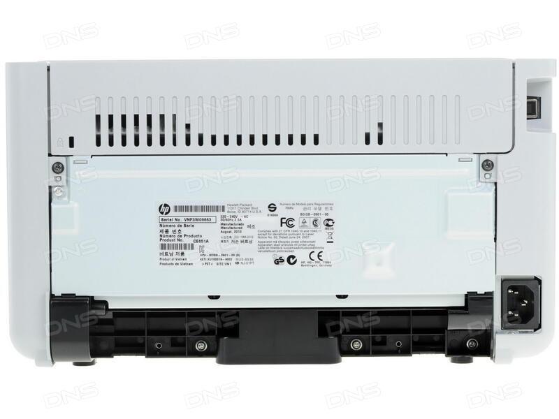 Драйвера для принтера hp laserjet 1102 с официального сайта