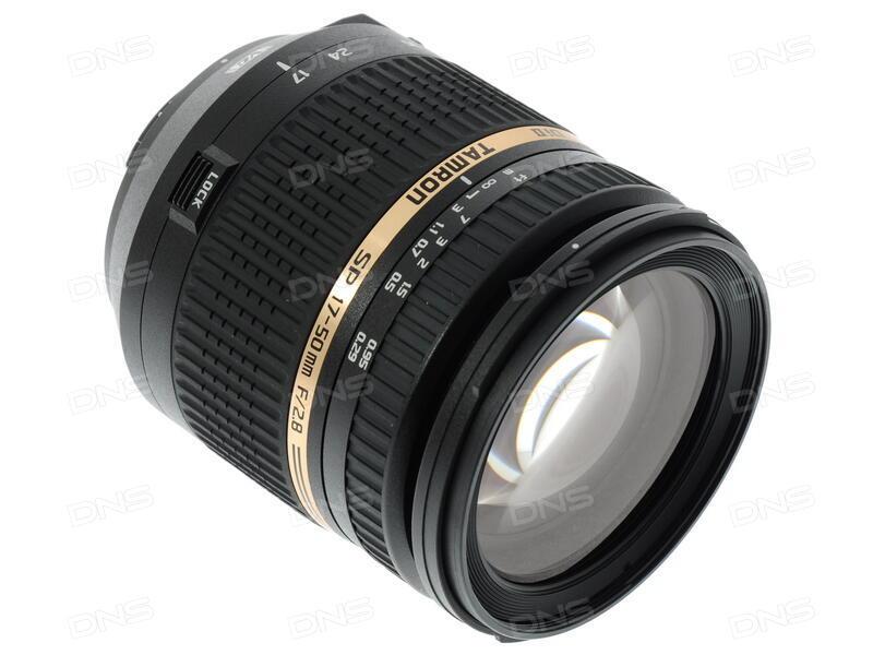 Объектив Tamron Nikon SP AF VC 70-200 mm F/2.8 Di USD