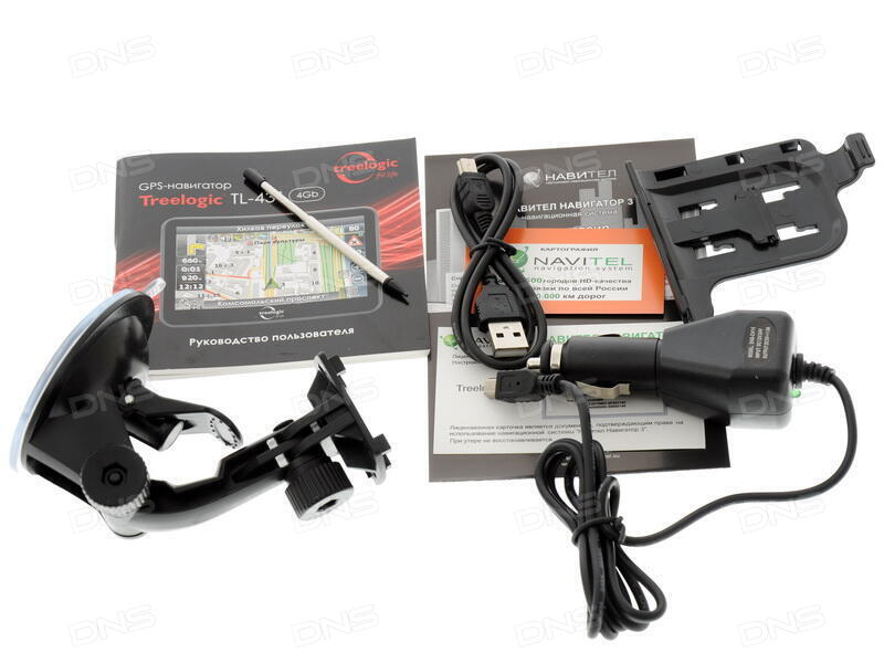 Gps навигатор treelogic tl 431 цена