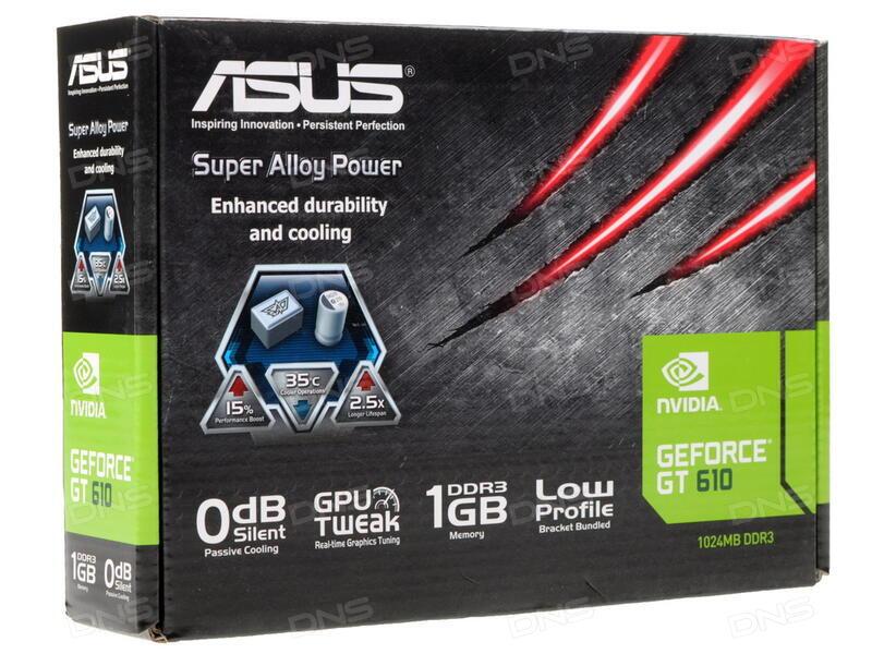 Nvidia Geforce 610m Скачать Драйвер Windows 7 X32 - фото 9