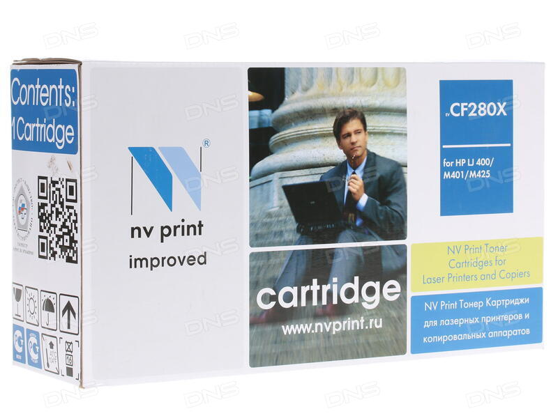 Картридж NV Print CF212A/Canon 731 Yellow для HP LJ Pro M251/276/Canon LBP7100Cn/7110Cw