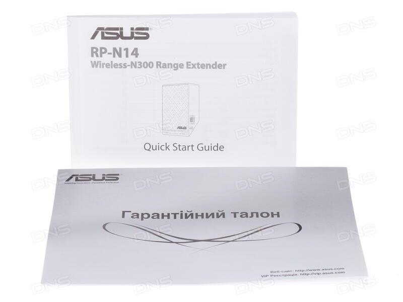 Asus Rp-n14 инструкция - фото 11