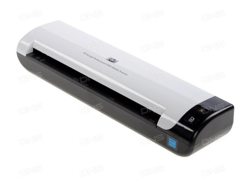 Сканер HP Scanjet Enterprise Flow 5000 s2