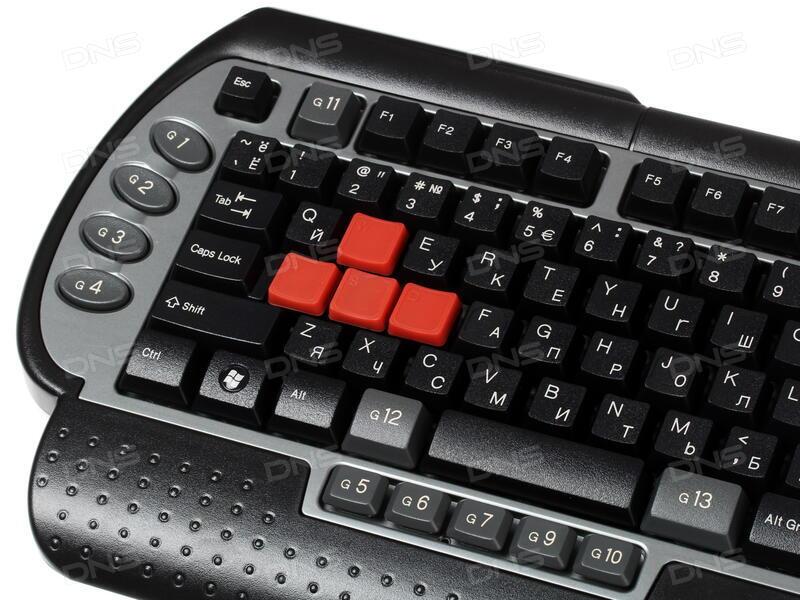Driver для клавиатуры x7