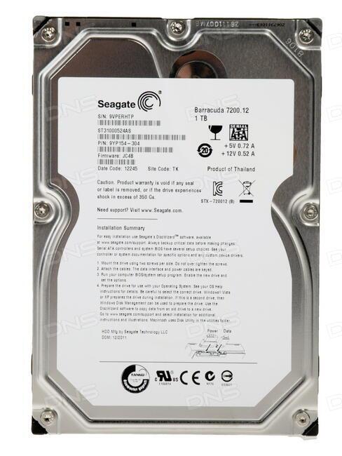 драйвер на жесткий диск Seagate скачать - фото 7