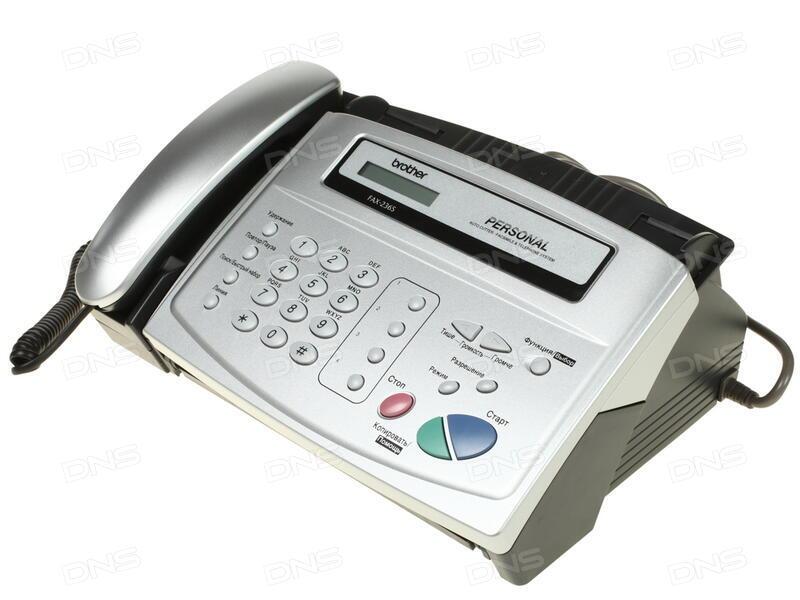 Brother Fax 225 инструкция - фото 8