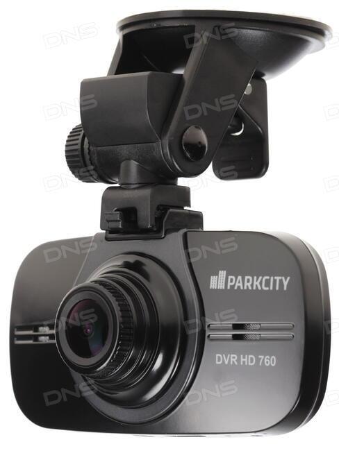 Видеорегистратор parkcity dvr hd 760 видео