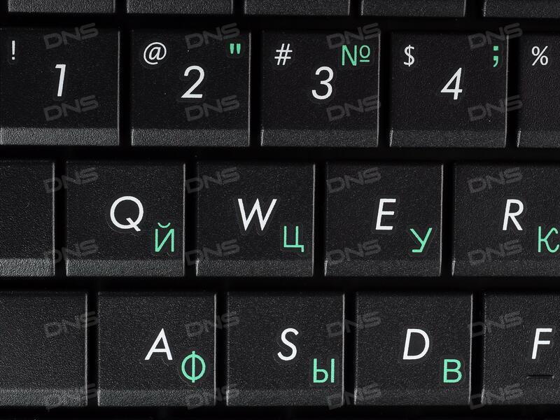 Драйвера для ноутбука asus x54c