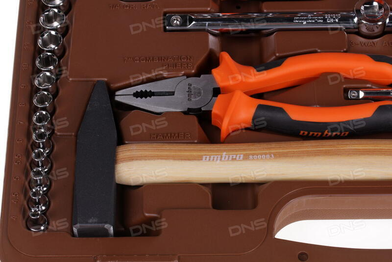 Набор инструментов в чемодане предметов ombra omt s