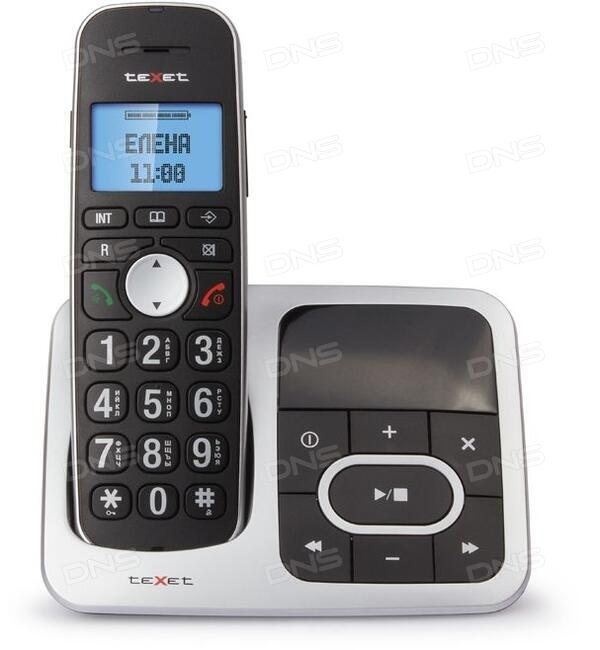 Программа Телефон Автоответчик