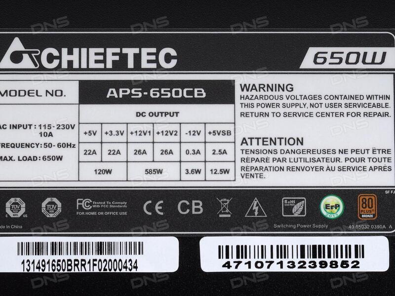 Блок питания Chieftec GPE-500S 500W